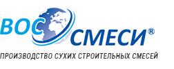 Производство и продажа сухих строительных смесей - ВосСмеси