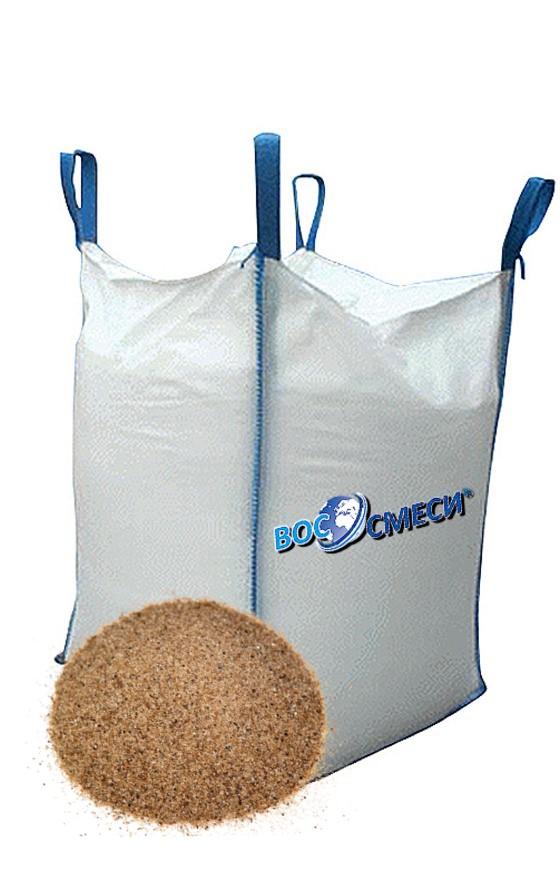 Сухой речной песок в биг-бегах (МКР) фракция 0,2-1,2 мм