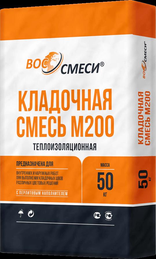 Теплая кладочная смесь М200