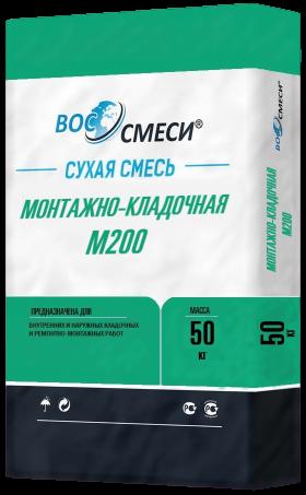 Монтажно-кладочная смесь М200