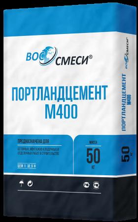 Цемент М400 Д20 (ЦЕМ II/А-Ш 32,5H)