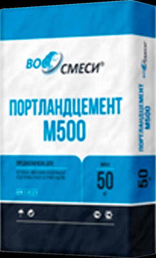 Цемент м400 д20